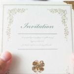 5年くらいあってない知り合いから結婚式の招待状きたww