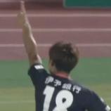 『[愛媛FC]オレンジダービー 2位大宮に衝撃の5得点!! AT4分にキャプテンFW西田剛が今季初ゴール!! 2試合ぶりに勝ち点3』の画像