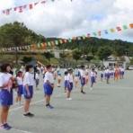 東吾妻町立東小学校ブログ