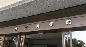 徳川美術館では大名家所蔵の刀剣を多数展示!