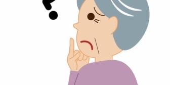 叔父「僕のことを覚えていない!ボケた!」→祖母に叔父のことを聞くと覚えていないという。まさか自分がお腹痛めて産んだ子供よりも長男の娘の方が記憶にあるとは…