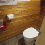 『英彦山のトイレ清掃を行いました』の画像