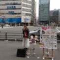 Risa路上ライブin大阪駅前