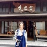 『タロットのある旅。高野山〜龍神温泉リトリートでライトボディ化を促進!』の画像