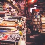 『≪ 鬼滅の刃 ≫が書店を破壊してて草』の画像