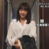『【元乃木坂46】永島聖羅、再現VTR女優に・・・』の画像