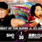 【あと2日!】 『BEST OF THE SUPER Jr....