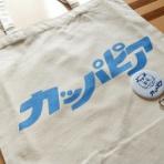 たかさき通信 - 群馬県高崎市の地域情報サイト