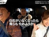 【乃木坂46】バナナマンが超衝撃発言!!!!!!