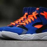 『3/21 予約受付開始 3/28 発売予定 Nike Air Flight Huarache 'Knicks'』の画像