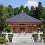 『猫好きにはたまらない!福井の猫寺に行ってきました!』の画像