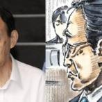 【元次官長男殺害】 熊澤英一郎さんの妹、自殺していた…兄が原因で縁談が破談 妻も自殺未遂