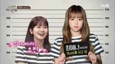 【IZ*ONE】イェナ&ユジンが「お人好したちの監房生活」初回放送に出演(動画あり)