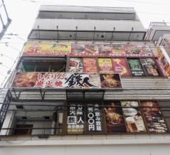 西葛西 ハロー ベトナムレストラン 西葛西駅前店 (Hello Vietnam)
