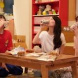 『【速報】西野七瀬と共演俳優が新型コロナ感染を発表・・・』の画像