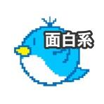 TweetPocket | Twitterまとめ