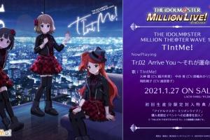 【ミリシタ】1月27日発売MTW13試聴動画公開!