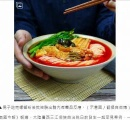麺料理にアヘン原料を混入した店主「常連客を増やしたかった」
