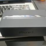 『ついにiPhone5をゲット』の画像