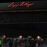 『ライブレポート:DEEN LIVE JOY-Break 15 〜History〜 COUNTDOWN at ZEPP TOKYO』の画像