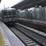 『久喜駅で乗り換え』の画像