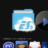『iPad AirとiPad mini RetinaとKindle Fire HDX 8.9で、買おうか買うまいか、どうしたもんだかと悩んでいる。』の画像