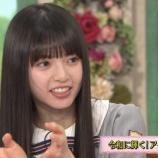『【乃木坂46】齋藤飛鳥『向いてないですね、結婚は・・・』』の画像