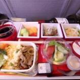 『2015年1月21日(水)バンコク-日本 その3(飛行機は出発!映画を見ながらビール・機内食!)』の画像