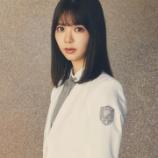 『緊急速報!!!櫻坂46松平璃子、突然のグループ卒業を発表!!!!!!!!!!!!』の画像