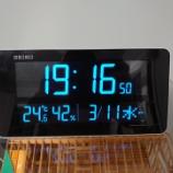 『『令和2年3月12日~エアコン1台で家中均一な温度で快適に暮らす』』の画像