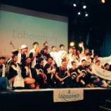 『昨日大盛況! ブラスト!和田拓也率いるDUT主催イベント『ラボラトリー#1』公演の模様!』の画像