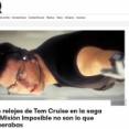ウェブメディア「メキシコGQ」で映画「ミッション・インポッシブル」のイーサン・ハントの腕時計特集!もちろん、あのG-SHOCKも!