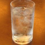 『おいしい水』の画像