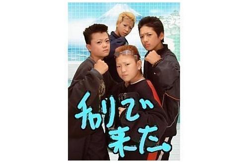 NHK速報 北朝鮮人8人が秋田に上陸警察が保護・・・・・・・のサムネイル画像