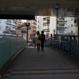 『SEL24F18Z(Sonnar E 24mmF1.8)で歩く横浜 中華篇』の画像