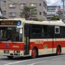 広島200か・871