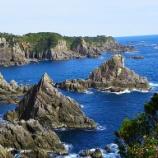 『いつか行きたい日本の名所 海金剛 樫野埼灯台』の画像