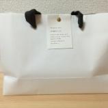 『* 大阪南船場 Acru (アクリュ)のキーケース「フラココ」を購入!!!! *』の画像