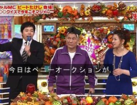 【悲報】TBS感謝祭が歴代最低視聴率を記録wwwww