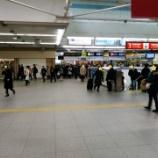 『中央線各駅停車の混雑はいかに?朝ラッシュ時三鷹から乗車してきました!』の画像