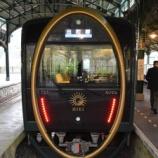 『叡電の観光列車「ひえい」と「であいもん」コラボ』の画像