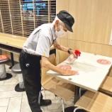 『【悲報】93歳、マックで週4夜勤で働かなければ生きていけない・・!!もう終わりだよこの国』の画像