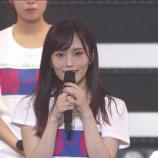 『【NMB48】山本彩、卒業を発表!!!!』の画像