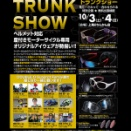 TRUNK SHOW in 埼玉(今週末の予定)#上尾2りんかん