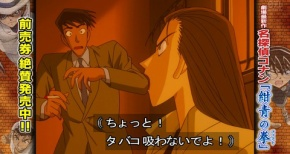 【名探偵コナン】第80話…遺体に躓く街(リマスター感想)
