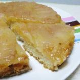『漢方&薬膳セミナー「秋の養生と咳」(明日開催)の薬膳スイーツ「梨のケーキ」から「無花果(いちじく)のケーキに変更します』の画像