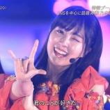 『【乃木坂46】クッソ可愛いwww『I see...』賀喜遥香のウインク♡♡ アイドル力高すぎだろwwwwww』の画像