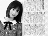 【乃木坂46】掛橋沙耶香「見た目の目標は山崎怜奈さんです」