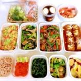 『冷凍できるお弁当レシピ』の画像