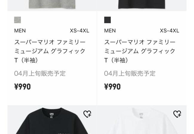 ワイ、ユニクロの任天堂コラボTシャツが欲しすぎて泣く